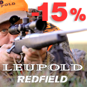 CКИДКИ НА ОПТИКУ LEUPOLD И REDFIELD - 15%!