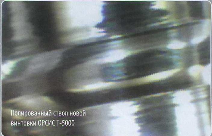 МР-4-2019-полировка-013.jpg